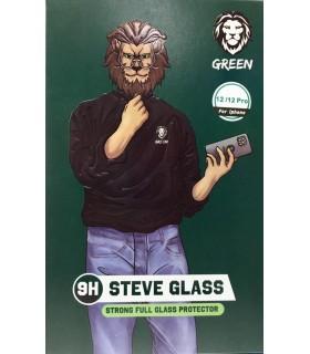گلس شفاف گرین مدل 9H STEVE GLASS مناسب برای گوشی 12/12Pro